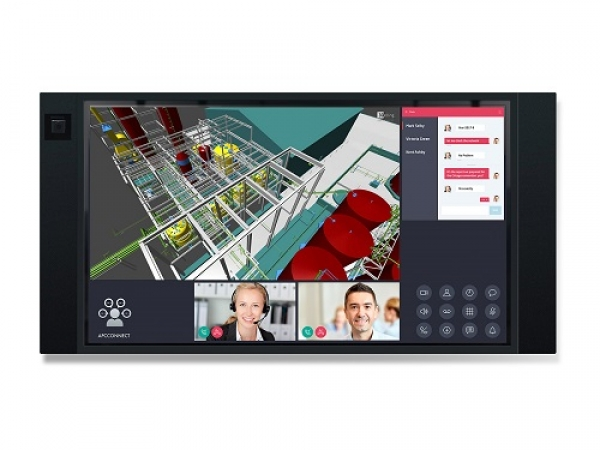 NEC Display Solutions: Weltweite Partnerschaft mit UC Workspace